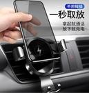 無線充電支架車載手機架無線充電器支架汽車用全自動感應華為蘋果 現貨快出