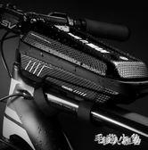 自行車包 山地車包前梁包上管包防水手機包馬鞍包騎行裝備配件 ys4744『毛菇小象』
