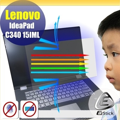 ® Ezstick Lenovo C340 15 IML 防藍光螢幕貼 抗藍光 (可選鏡面或霧面)