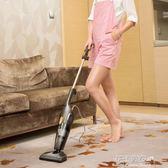 吸塵器家用手持式超靜音強力除螨地毯大功率小型迷你·花漾美衣 IGO