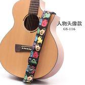 特色復古棉質民謠木吉他背帶 電吉他通用肩帶 貝司尾釘琴帶含贈品 挪威森林