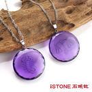 紫水晶12星座項鍊-秋漾曜眼 石頭記