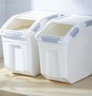 米桶 米桶面粉儲存罐50斤防潮防蟲密封家用儲米箱30裝大米收納盒存米面