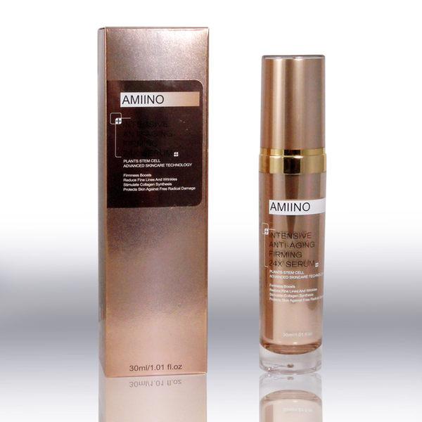 安美諾緊緻美肌精華X2瓶