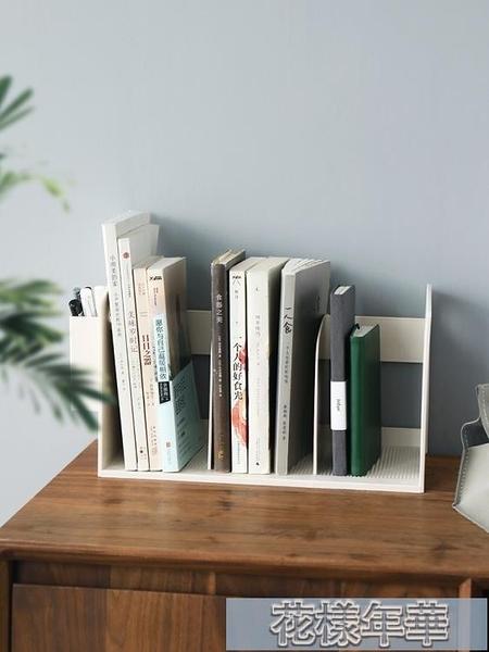 桌面置物桌面書本書籍收納辦公室文件兒童學生故事書繪本課本置物架 快速出貨YJT