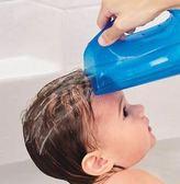 Munchkin 寶寶洗髮杯洗頭 水勺軟體水瓢~  不挑款出貨~