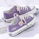 帆布鞋紫色小雛菊帆布鞋女學生韓版2021新款夏季低幫布鞋潮鞋百搭板鞋夏  迷你屋 新品