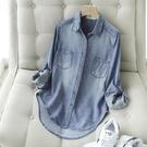 歐美春秋百搭柔軟天絲牛仔長袖襯衣女寬鬆休閒打底顯瘦襯衫上衣潮 依凡卡時尚