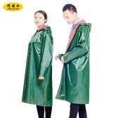 有袖雨衣成人戶外連體長風雨衣加厚牛津布帶袖電動車雨衣三角衣櫥