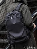 HK雙肩包男簡約書包時尚潮流休閒電腦包旅行輕便高中生大學生背包ATF 安妮塔小铺