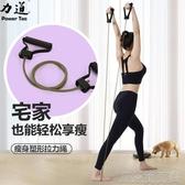 拉力器家用健身開肩一字鍛煉手臂拉力繩力量訓練女士拉背減肥胸肌拉 快速出貨