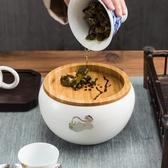 陶瓷茶洗建水干泡壺承竹茶渣缸水盂筆洗茶洗茶渣桶【聚寶屋】