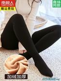加絨絲襪 南極人絲襪女士薄款春秋肉色打底褲連褲襪加絨加厚光腿神器女冬款 快速出貨