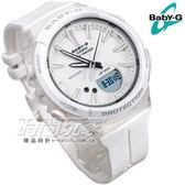 Baby-G BGS-100-7A1 熱愛運動 Step Tracker系列 步行計算 電子錶 白色 女錶 BGS-100-7A1DR CASIO卡西歐