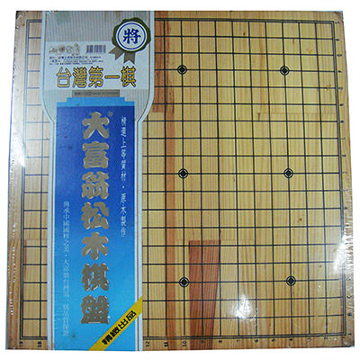 TRIUMPH BRAND 凱旋 高級圍附高級木棋板