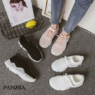 休閒鞋.綁帶透氣休閒鞋【KV4579】黑 / 粉 / 白(偏小)