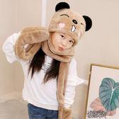 正韓版熊耳朵兒童寶寶帽子圍巾手套三件一體套裝秋冬季保暖加厚圍脖 街頭布衣