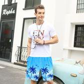 新款夏季沙灘褲男速干大碼寬鬆海邊度假女五分短褲溫泉褲泳褲【販衣小築】