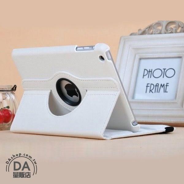 iPad Air2 皮套 保護套 保護殼 具休眠喚醒 可立 360度旋轉 3色可選