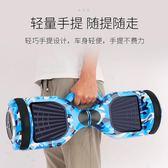 猛犸王兒童智能體感雙輪電動平衡車成人代步扭扭越野平行車兩輪車NMS220V  台北日光