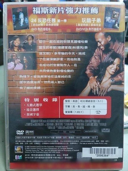 影音專賣店-K12-046-正版DVD*電影【焦糖情緣】-泰迪哥斯*莎娜拉森*莫斯戴夫*Nicole Ari