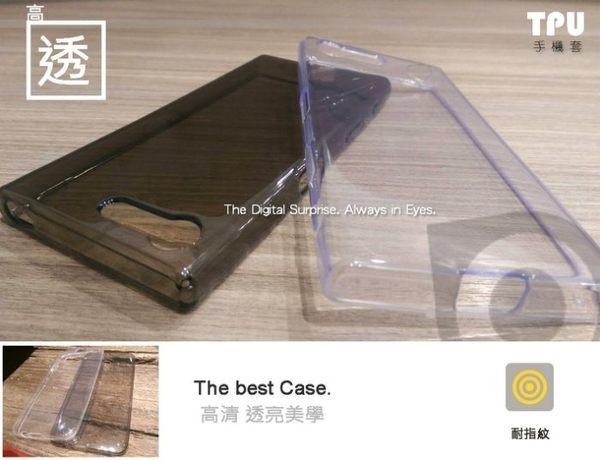 【高品清水套】for 諾基亞 NOKIA 6 TPU矽膠皮套手機套手機殼保護套背蓋套果凍套 5.5吋 e