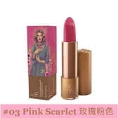 ◆活動價◆紐西蘭km天然保濕護唇膏NO3-玫瑰粉色/支【美十樂藥妝保健】