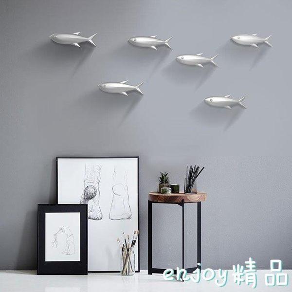 北歐現代居家壁飾魚墻面裝飾品