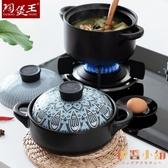 砂鍋燉鍋家用燃氣明火陶瓷煲湯鍋湯鍋耐高溫瓦罐湯煲~倪醬小舖~