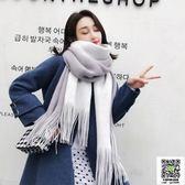 圍巾 圍巾女冬季韓版新款百搭長款加厚披肩兩用軟妹學生針織毛線圍脖冬 宜品