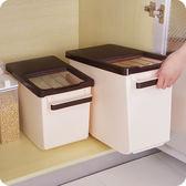 日式加厚塑料米桶20斤廚房裝大米面粉桶米缸防潮防蟲儲米箱15kg【諾克男神】
