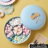干果盒 多格糖果盘家用客厅干果零食收纳盘创意喜庆网红ins茶几置物【上新7折】