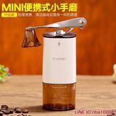 咖啡機Koonan/卡納 便攜式折疊手搖磨豆機 迷你手動咖啡機 手動磨咖啡機 DF 免運 CY潮流站