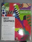 【書寶二手書T5/設計_PNC】全球最佳圖形設計_Vol.06_EUREKA!_簡體