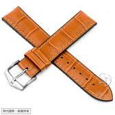 【台南 時代鐘錶 海奕施 HIRSCH】複合式橡膠錶帶 Paul M 皮革壓紋 蜂蜜黃 附工具 0925028175 OMEGA錶帶
