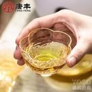 茶杯 玻璃品茗杯透明泡茶杯簡約創意小清新家用喝茶杯耐熱功夫茶杯  『優尚良品』
