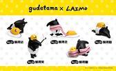 蛋黃哥X馬來貘-日常生活系列全套5款入 gudetama x LAIMO 公仔