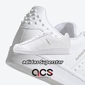 【五折特賣】adidas 休閒鞋 Superstar W 白 全白 女鞋 小白鞋 貝殼頭 金標 運動鞋【ACS】 FV3397