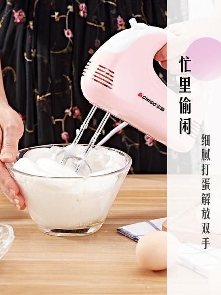 打蛋器 電動打蛋器家用烘焙工具大功率迷你手持打發奶油機和面攪拌器 莎瓦迪卡
