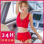 梨卡★現貨 - 韓國性感 [搶眼撞色+高腰遮肚]針織比基尼 - 純色顯瘦兩件式泳裝泳衣CR104-1