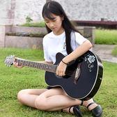黑五好物節41寸電箱民謠吉他40寸初學者男女生練習指彈木吉他入門jita吉他男 易貨居