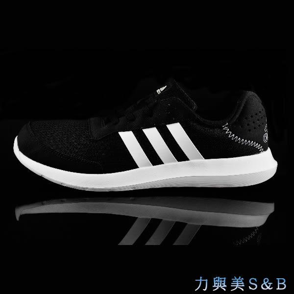 adidas 男慢跑鞋 簡單設計 舒適好穿 element refresh m 黑色鞋面+白色LOGO 【4031】