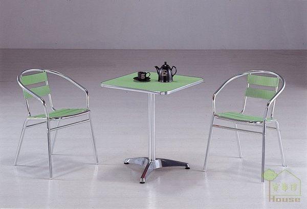 [家事達] 台灣OA-525-6/7 蘋果綠 鋁合金休閒方桌椅組 餐桌椅組