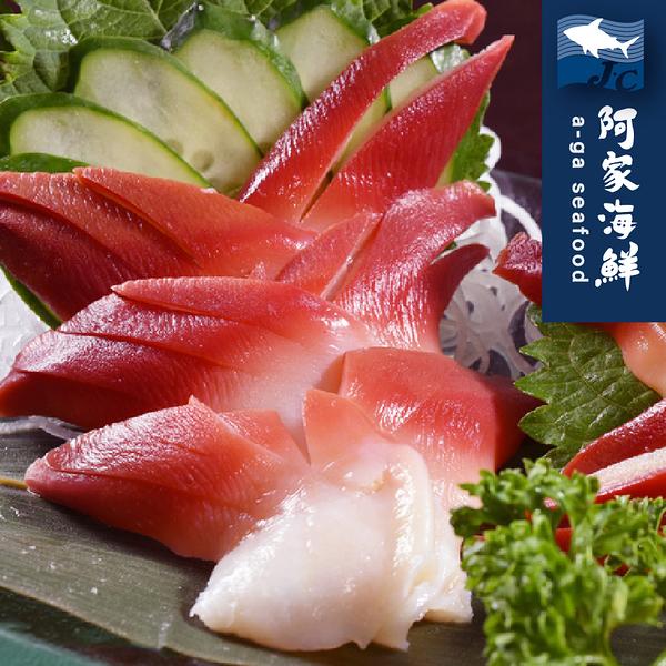 生食級北寄貝刺身 500g±5%包#(北極貝) 北極貝 厚實 刺身 壽司 冷盤 沙拉