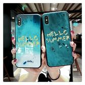 iPhone X 6S 7 8 PLUS 手機殼 網紅 墨綠海洋 鏡面 玻璃殼 全包 防摔 彩繪 字母 保護殼