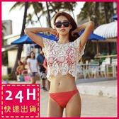 梨卡 - 泳裝專用[海島。雨]蕾絲鉤花 - 海邊度假比基尼泳衣 - 短款針織衫罩衫C6023