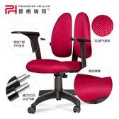 人體工學 辦公游戲電競椅健康雙背 家用電腦椅  AB2287 【棉花糖伊人】
