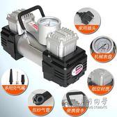 220V家用雙缸車載充氣泵便攜式小轎車電動輪胎汽車打氣泵  小明同學
