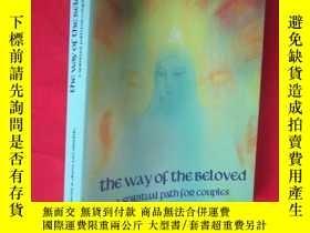 二手書博民逛書店The罕見Way of the Beloved (小16開) 【