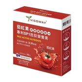 VIGOWAY 威客維 茄紅素 專利SP1胜肽營養素 (10包/單盒)【杏一】